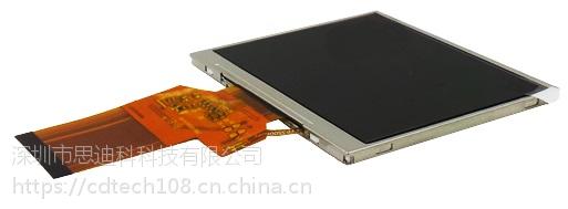 思迪科供应3.5寸 320*240 TFT液晶屏 液晶屏厂家 定制触摸屏