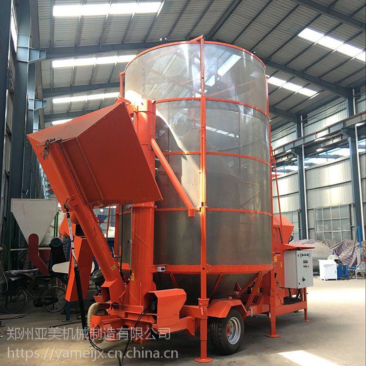 粮食烘干机图 粮食烘干机厂家 粮食烘干机视频 郑州亚美机械