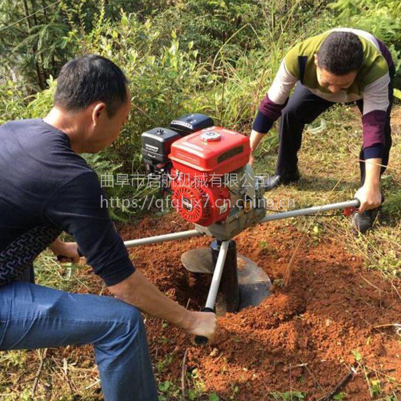 大功率汽油挖坑机厂家直销双人手提便携式挖坑机 启航便携式手提钻孔机
