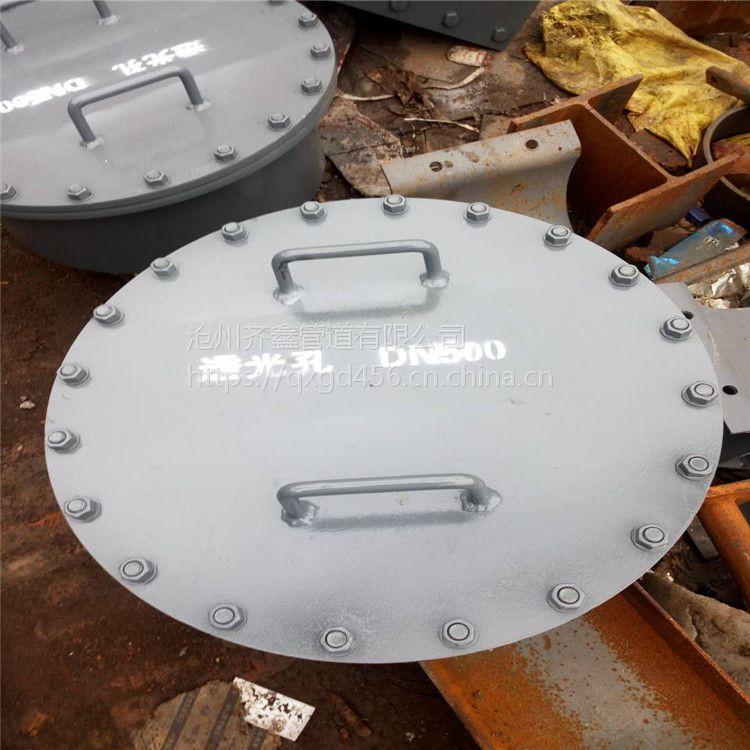 锅炉用常压人孔,碳钢材质人孔,齐鑫厂家直销
