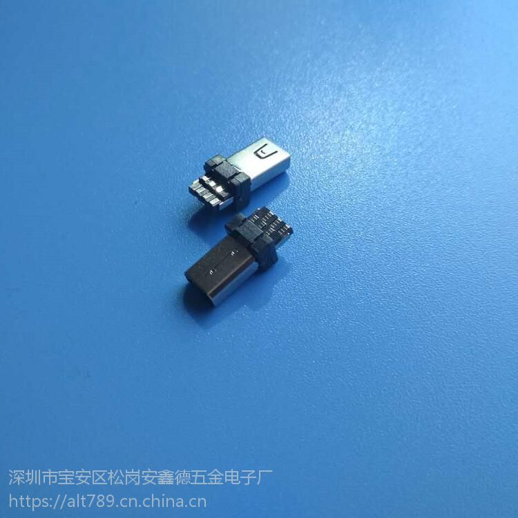 mini12P-焊线式公头 奥林巴斯摄影快门数据线公头 olympus连接器
