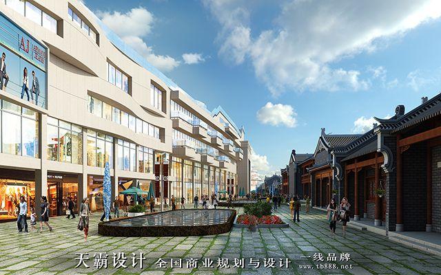 脱颖而出的福建福州步行街设计项目广东天霸设计缔造