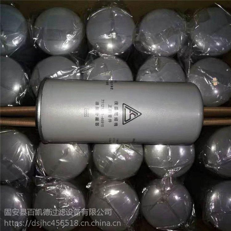 厂家专业供应优质机油滤芯 9610331-20350 产品齐全