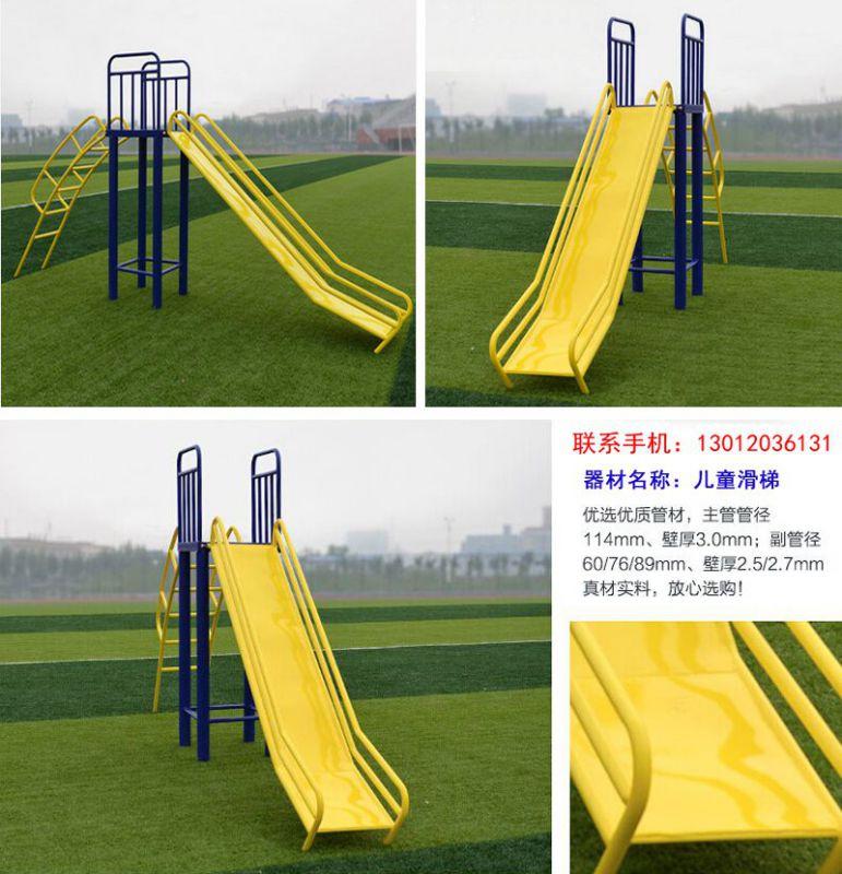 http://himg.china.cn/0/4_506_240810_771_800.jpg