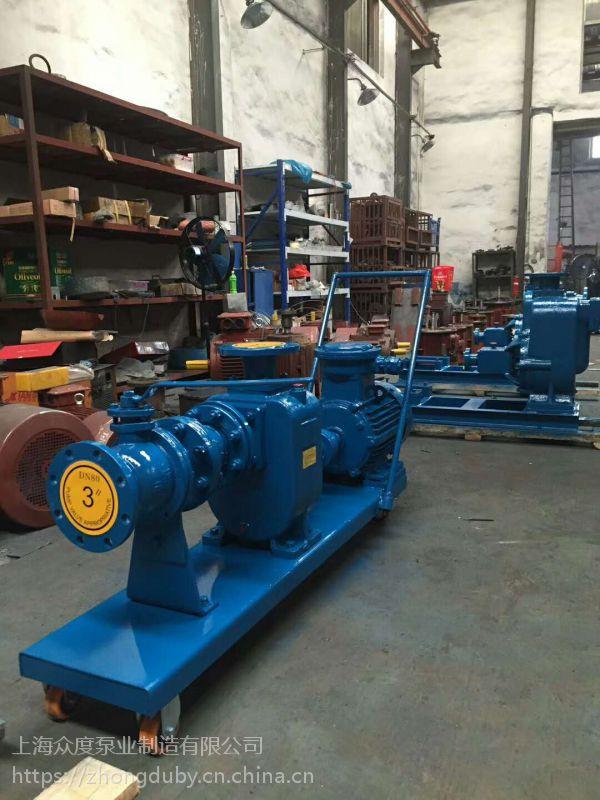 铸铁自吸油泵生产厂家 50CYZ-A-50 5.5KW 扬程50M 黑龙江众度泵业
