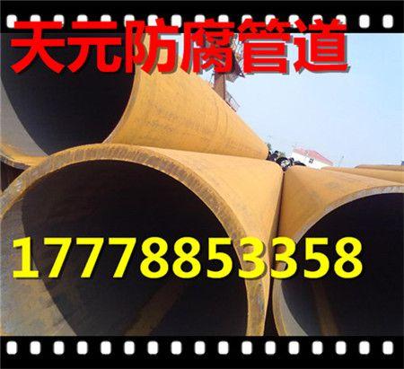 内环氧粉末防腐钢管现货厂家内环氧粉末防腐钢管现货厂家