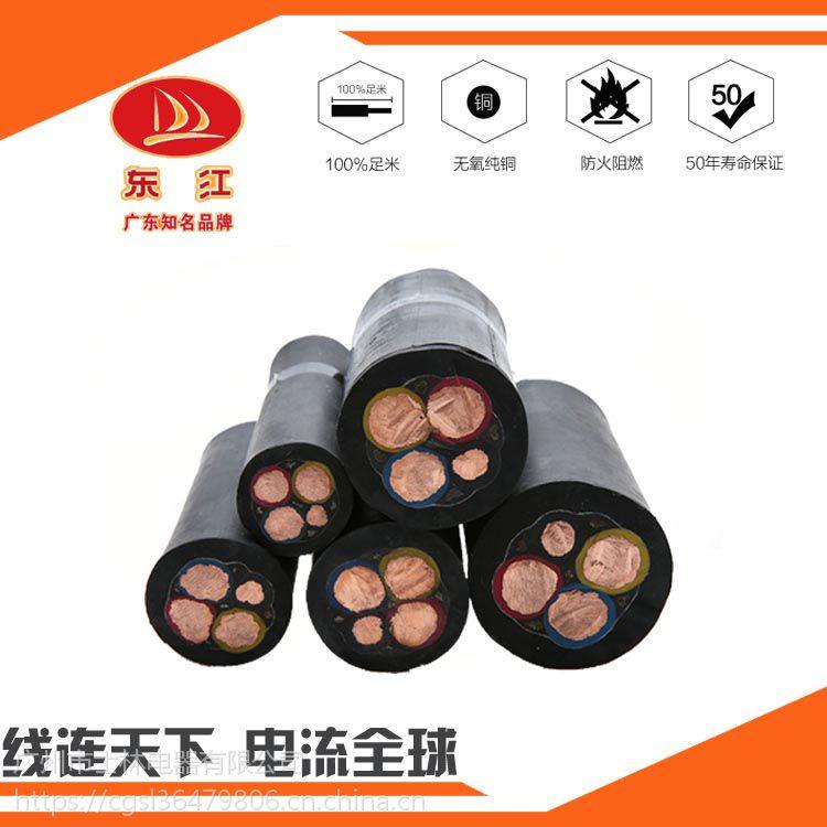 供应珠江东江电线电缆RVV电缆双护套软线阻燃铜芯