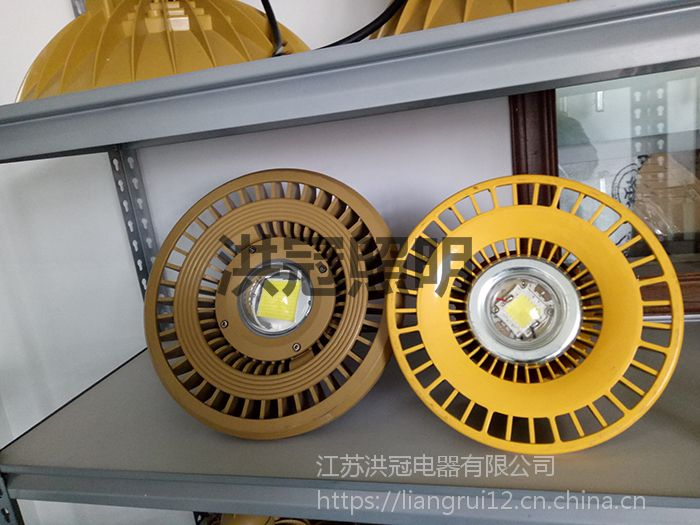 led防爆聚光灯60W 80W LED防爆灯