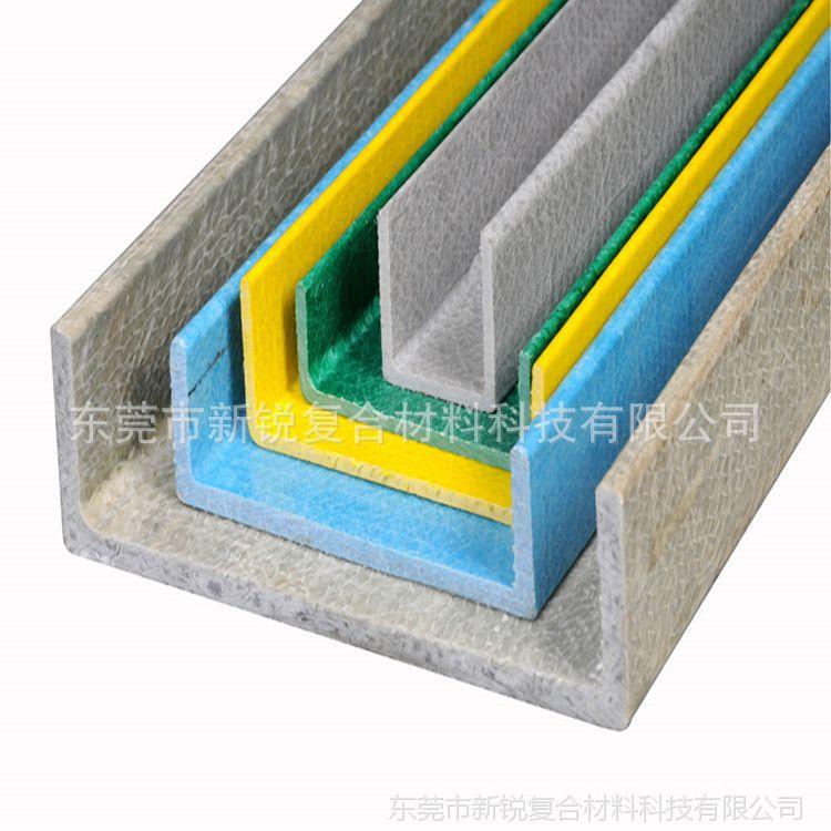 玻璃纤维C型材生产厂家供应各种规格防腐型材高强度玻璃纤维槽钢