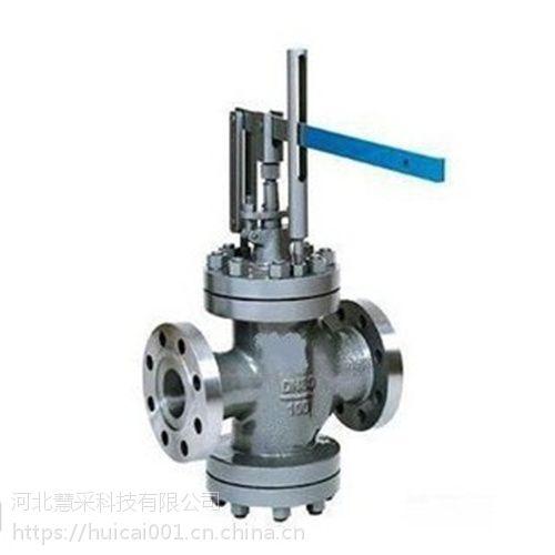 琼海杠杆式减压阀 进口电动蒸汽调节阀安全可靠