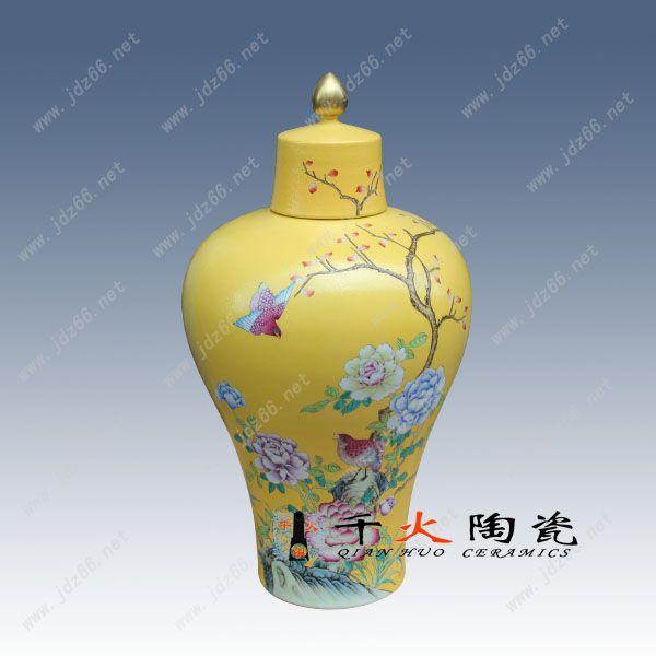景德镇陶瓷工艺品 黄釉爬花将军罐