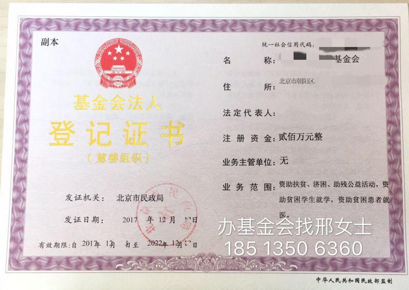 http://himg.china.cn/0/4_507_1018559_800_567.jpg