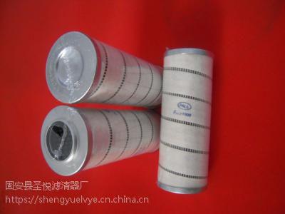 颇尔滤芯HC572FEC9H质优价廉