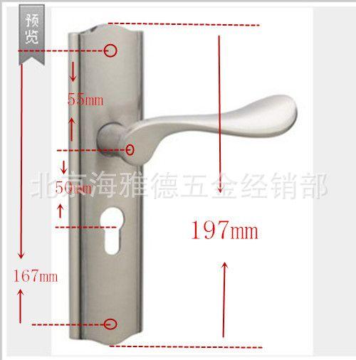 欧式通用型家用图纸门锁室内执手门锁卧室门锁装备魔兽世界553五金锻造图片