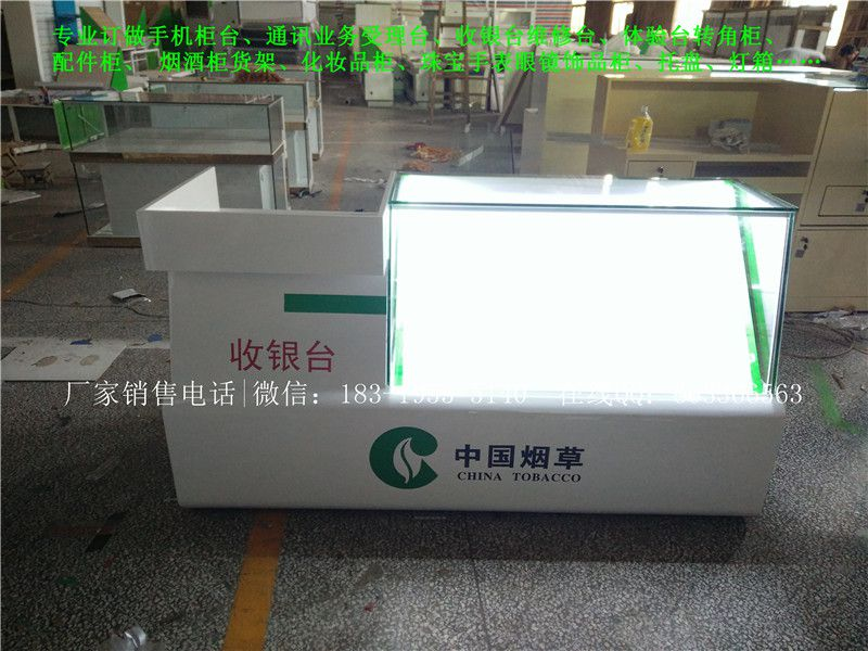 潮州市哪里有定做烟柜厂家 正品新款烟架高柜 烤漆玻璃柜形像店烟台酒柜