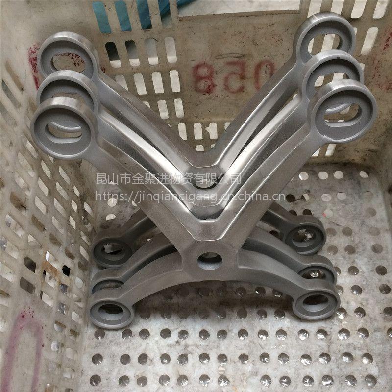 【金聚进】优质坚朗不锈钢驳接爪/玻璃抓手/304玻璃幕墙爪 厂家热销