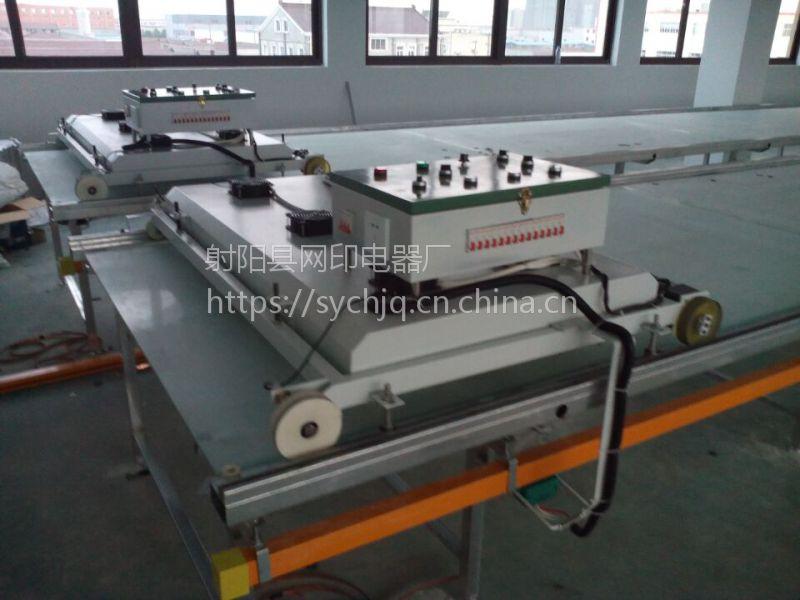 长期供应各种印花台板/台面烘干机、服装印花台板、钢化玻璃台板