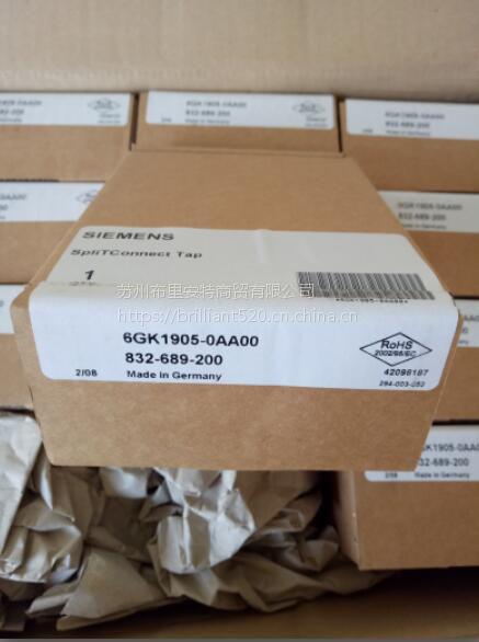 6EP1935-6ME21西门子电源模块24V/7AH 6EP19356ME21 DC-USV模块