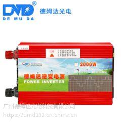 家用德姆达照明带负载适应性与稳定性强逆变器清仓甩卖
