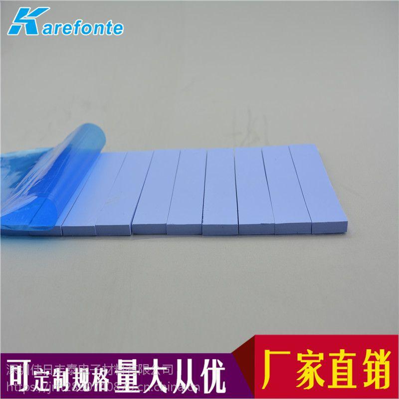 佳日丰泰导热硅胶垫 cpu芯片导热散热片 led高散热绝缘硅胶片