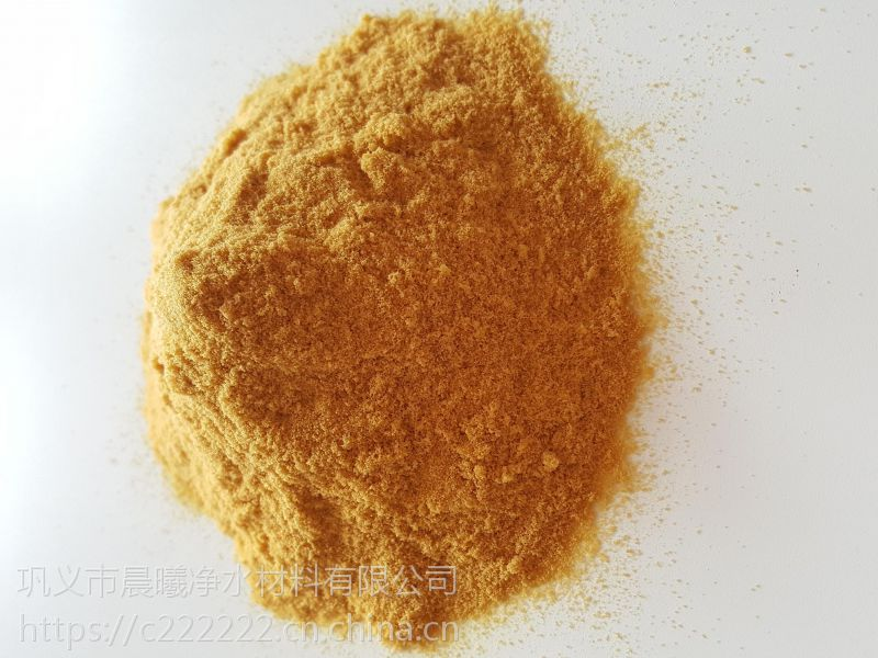 陕西省聚合氯化铝工业级