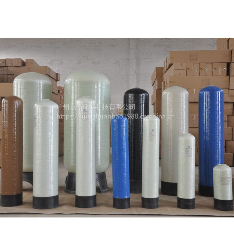 容鑫泰300*H1650-1265玻璃钢过滤罐 厂家直销各种型号玻璃钢树脂软化过滤罐