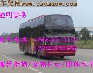 http://himg.china.cn/0/4_507_235146_300_236.jpg
