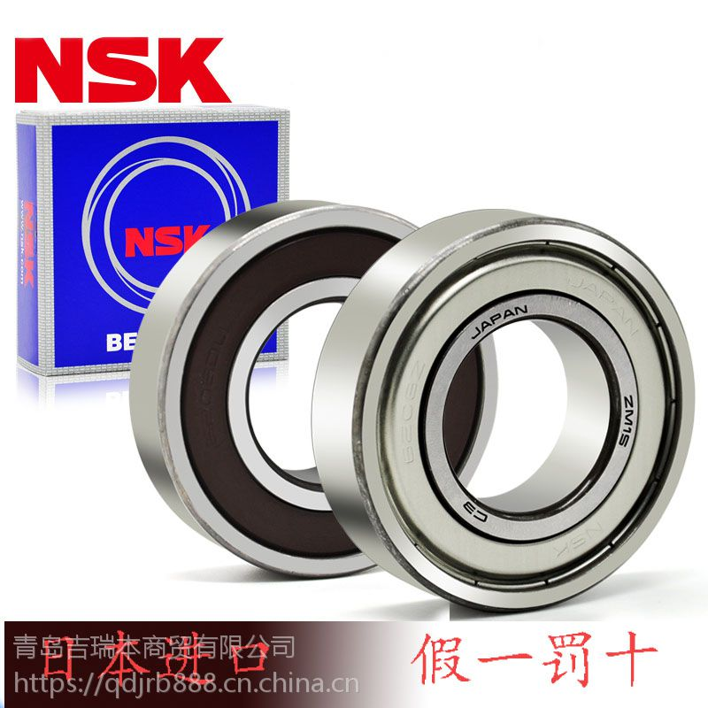 兰州NSK轴承办事处进口NSK轴承代理商