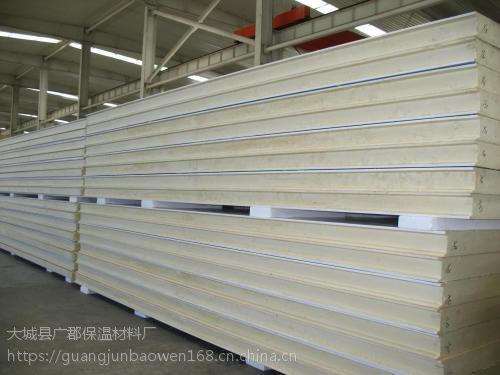 山西夹芯板 pir冷库保温板 pur聚氨酯夹芯板 冷库板价格