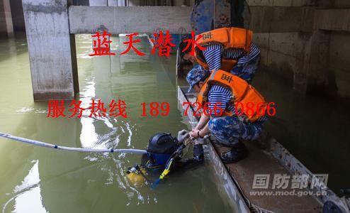 http://himg.china.cn/0/4_507_237456_494_300.jpg