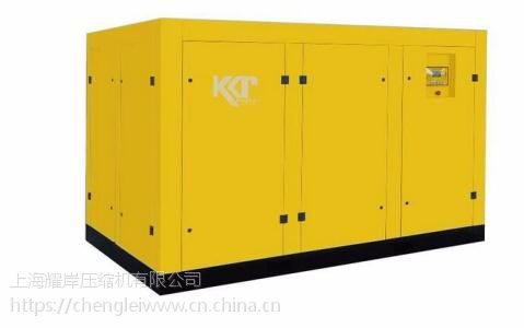 上海市静安区KG-200A康可尔空压机 配件销售 维修 保养 主机修理 康可尔24小时欢迎您