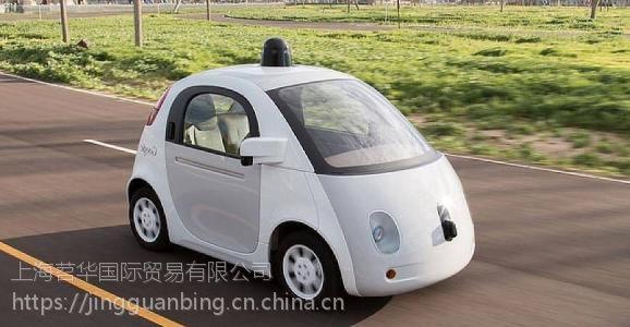 深圳把汽车输入到中国做研发测试需要国外提供什么材料