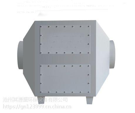 活性炭净化器 其源盛直销 具有吸附效率高、适用面广