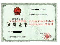 http://himg.china.cn/0/4_508_232156_240_180.jpg