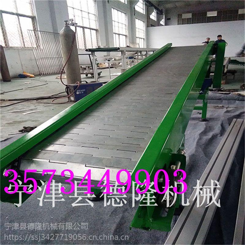 热销推荐工装链板式输送机链板提升机 型号材质可定制