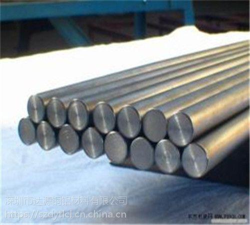 进口银色白铜棒,C7701高硬度白铜棒易加工