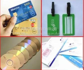 全国销售芯片粉碎机,IC卡破碎机,银行卡破碎机