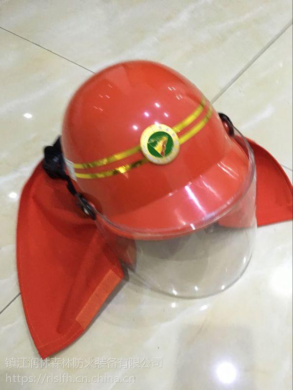 森林消防扑火阻燃服装供应 镇江润林扑火服装、消防头盔
