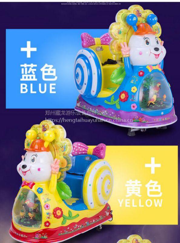 快乐雪橇儿童投币摇摇车 摇摆机娱乐投币游戏机 多拉A梦儿童电动摇摆机