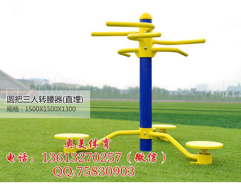 http://himg.china.cn/0/4_508_237740_790_604.jpg