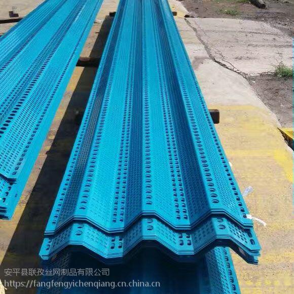 新型彩钢防尘网防风抑尘墙工程-防风抑尘网价格