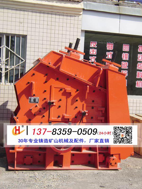 台州矿石制砂机厂家 石子破碎机械品牌 青石头碎石机械哪家好