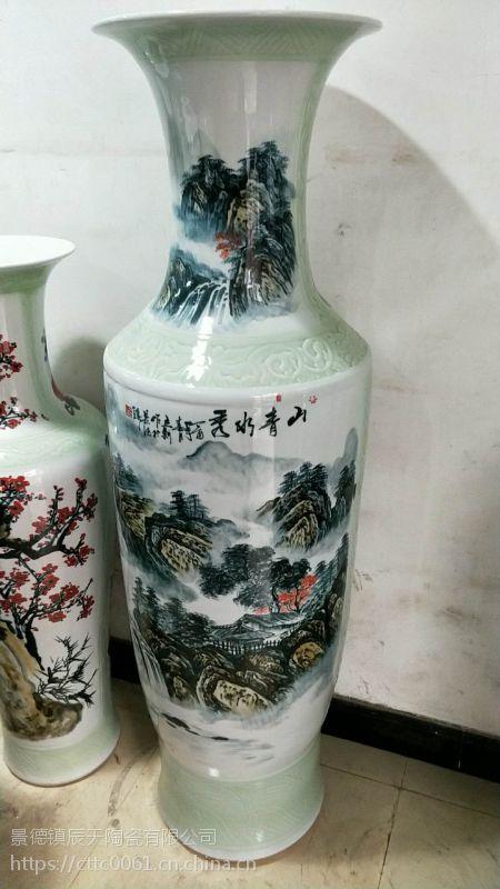 酒店大堂大花瓶摆件 手绘墨彩山水画1米落地现代客厅家居大号摆件
