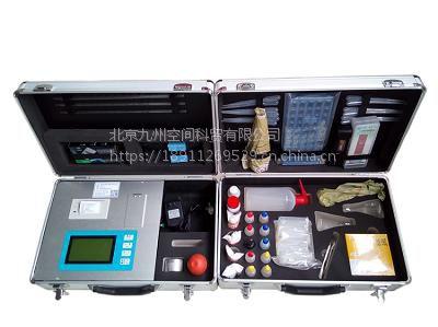 土壤分析仪,土壤测试仪,土肥仪