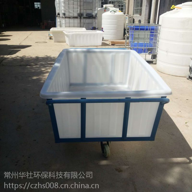连云港K1200L方形塑料周转箱 印染方箱 可带推布车