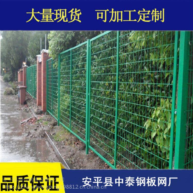 隔离防护网/定做车间隔离网围栏/山东围栏网批发价格