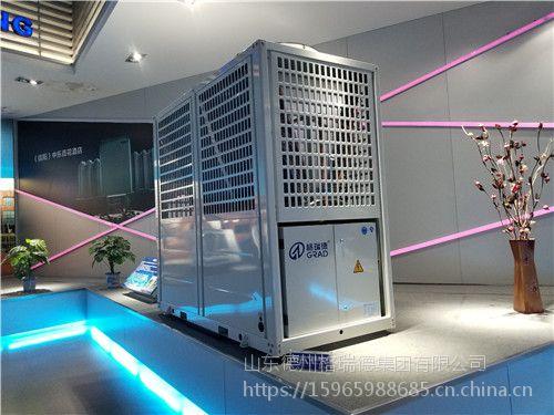 格瑞德超低温空气源热泵厂家型号齐全