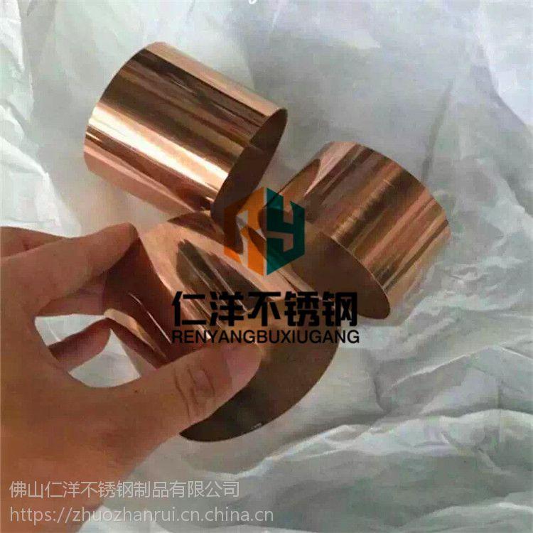 304/201 不锈钢椭圆管 平椭管 规格齐全 可渡彩色可拉丝切割加工