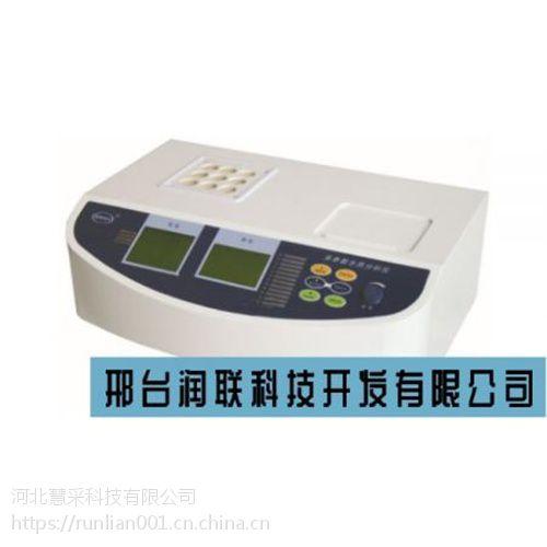 廉江总磷测定仪 总磷测定仪专业快速
