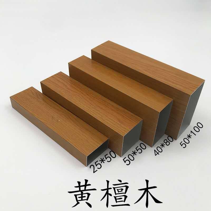 供应铝合金方通 各种规格可开模定制_欧百得
